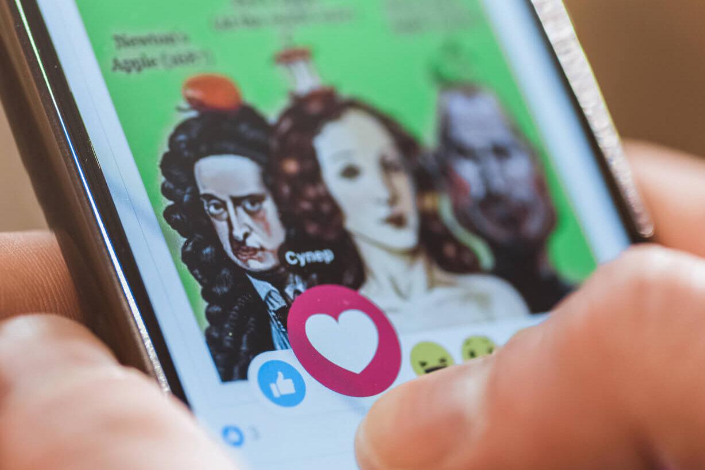 Ya tenemos nuevo diseño de Facebook